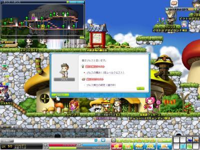 Maple120318_111000.jpg