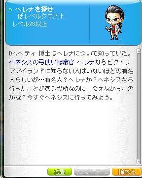 Maple120320_155851.jpg