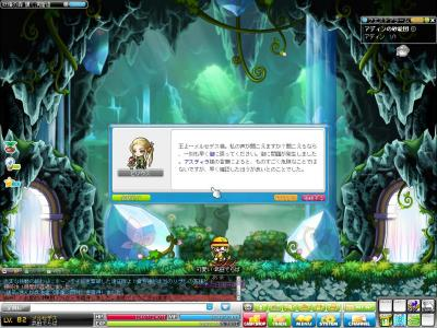 Maple120401_145758.jpg