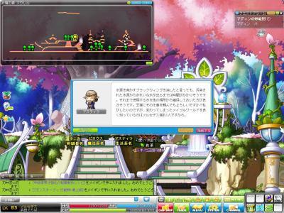 Maple120401_172407.jpg