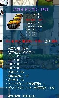 Maple120618_211958.jpg