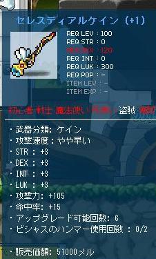 Maple120618_224030.jpg