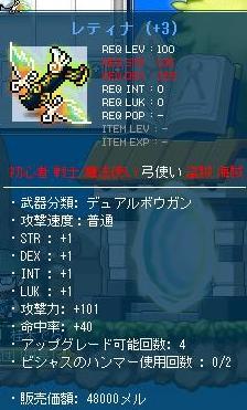 Maple120628_000452.jpg