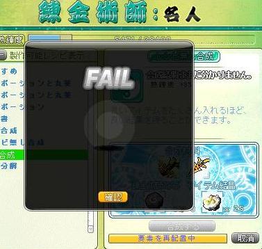 Maple120628_000543.jpg