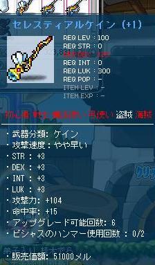 Maple120630_155318.jpg