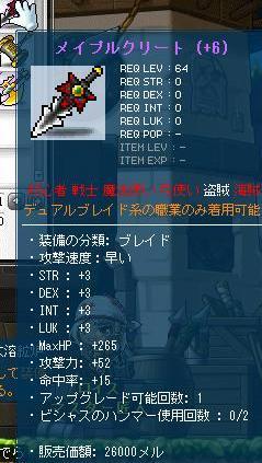 Maple120703_220809.jpg