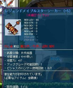 Maple120707_153620.jpg
