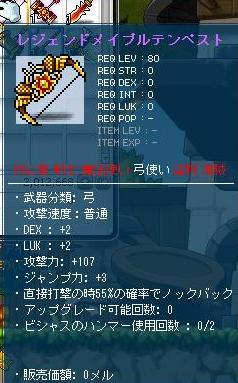 Maple120707_153803.jpg
