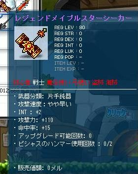 Maple120707_153806.jpg