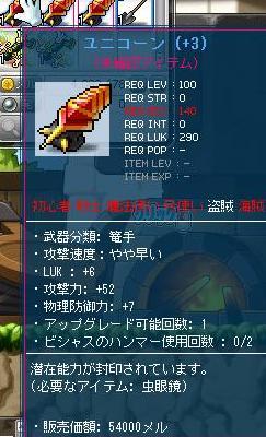 Maple120718_002137.jpg