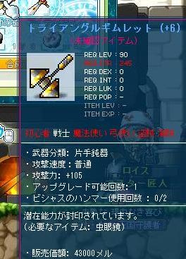 Maple120720_011139.jpg