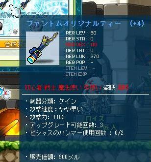 Maple120720_011404.jpg