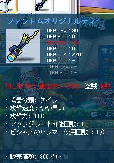 Maple120720_011445.jpg