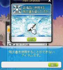 Maple120725_205820.jpg