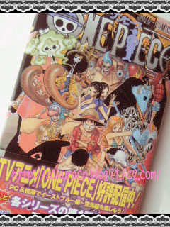 コミック ONE PIECE 64巻