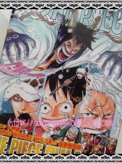 コミック ONEPIECE 68巻