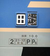 D231.jpg