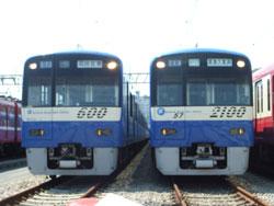 D2802.jpg