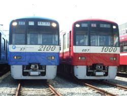 D2804.jpg