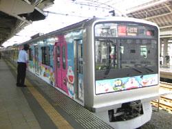 T436.jpg