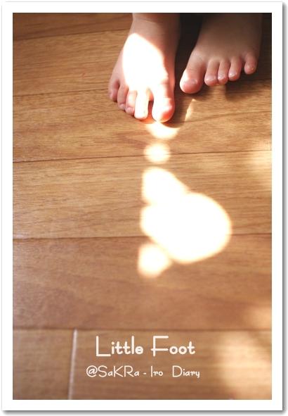 小さな足と射し込む光