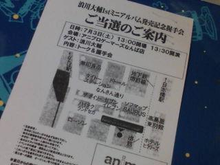 20100624011310.jpg