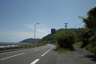 SDIM0970.jpg