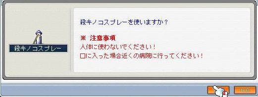 (´・д・`)ヤダ