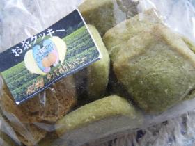 狭山茶クッキー