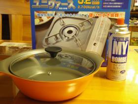 鍋セット購入