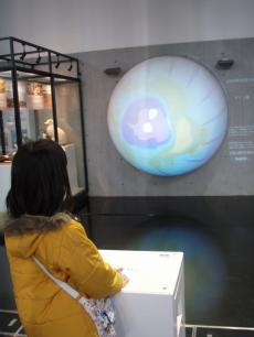 球体地球儀