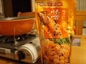キムチミソ鍋