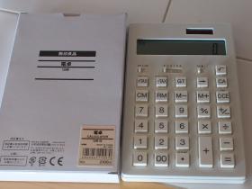 これ、beansが普段使ってる無印良品の電卓です。 キーが浅くて押しやすく、0(ゼロ)が2ケタあるキーもついてるのに  2000円しません。(たしか1900円くらい)