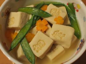 ポケ高野豆腐2