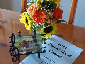 2012ピアノ発表会1