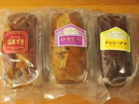 パウンドケーキ3本