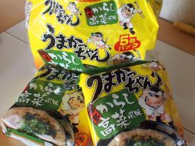 高菜ラーメン袋