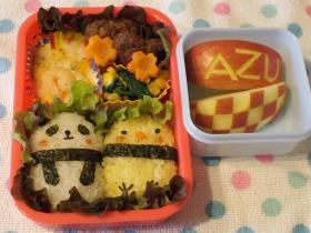 パンダ・ひよこお弁当1