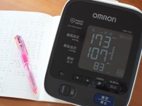 血圧計とノート