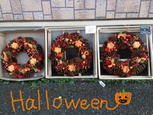 halloween_convert_20140917220505.jpg