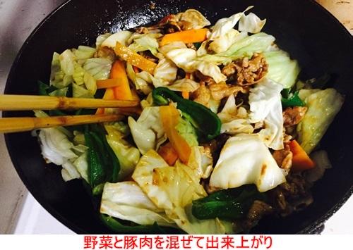 味噌炒め2
