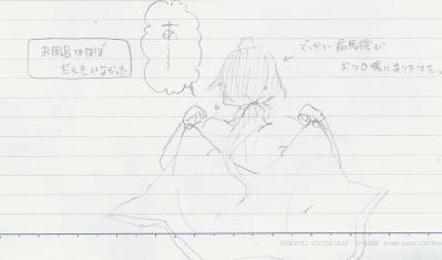 スキャン0016