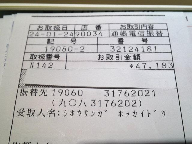 moblog_8477db67.jpg