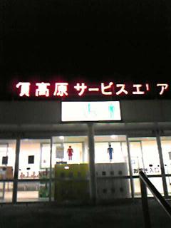 100326_01.jpg