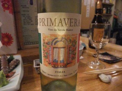 白ワイン プリマベーラ