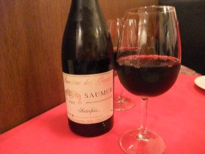 今日の赤ワイン