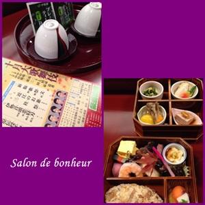 歌舞伎10月