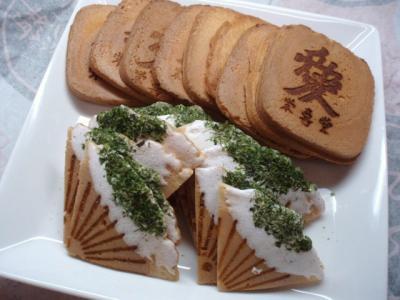 20110903栄喜堂のおせんべい3