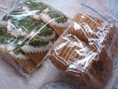 20110903栄喜堂のおせんべい2