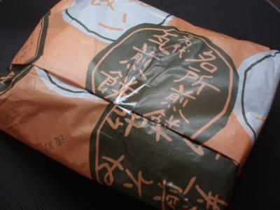 20110903栄喜堂のおせんべい1